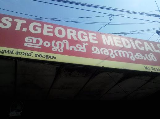 St.George Medicals, MEDICAL SHOP,  service in Kottayam, Kottayam
