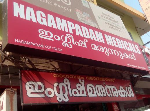 Nagampadam Medicals, MEDICAL SHOP,  service in Nagambadam, Kottayam