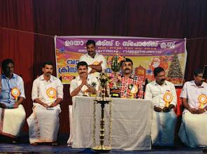 Udaya Arts And Sports Club, ARTS & SPORTS CLUB,  service in Kottayam, Kottayam