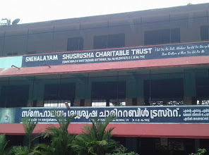 snehalayam charitable trust, CHARITABLE TRUST,  service in Vakathanam, Kottayam