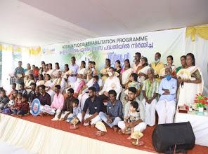 Sevabharathi, CHARITABLE TRUST,  service in Thirunakkara, Kottayam