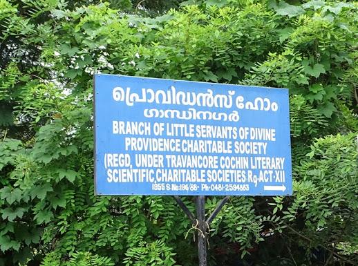 Providence Home, CHARITABLE TRUST,  service in Kottayam, Kottayam