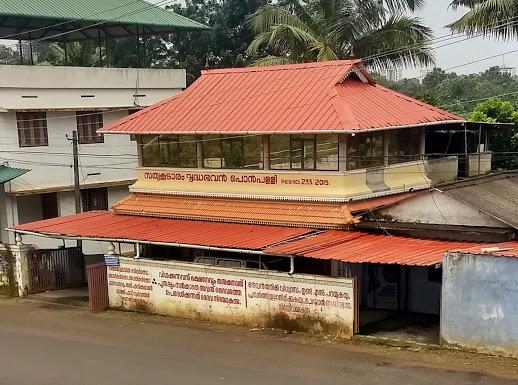 Sathyakoodaram Old Age Home,, CHARITABLE TRUST,  service in Kottayam, Kottayam
