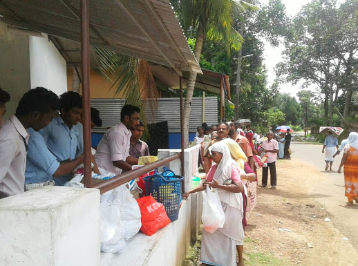 Jyothis Charitable Society, CHARITABLE TRUST,  service in Kottayam, Kottayam