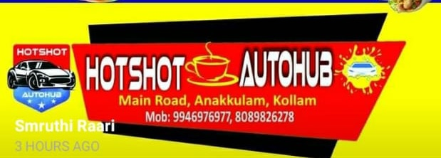 Hotshot Autohub, COFFEE SHOP,  service in Kollam, Kollam