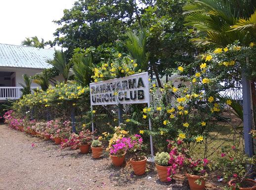 Ramavarma Union Club, CLUBS,  service in Kozhuvanal, Kottayam