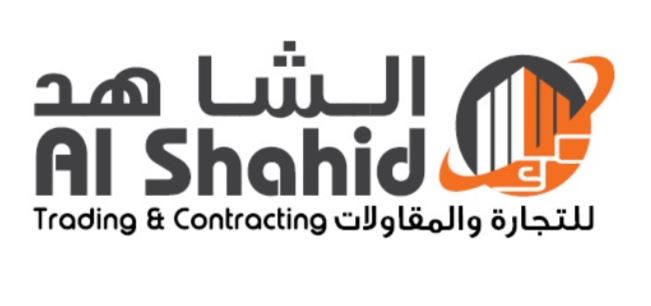 AL SHAHID TRADING AND CONTRACTING WLL, CONSTRUCTION,  service in Doha, Doha