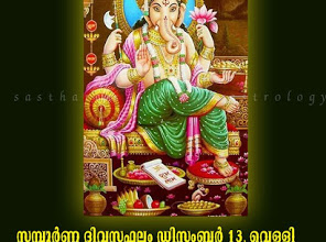 Sastharam Astrology, ASTROLOGER,  service in Changanasserry, Kottayam
