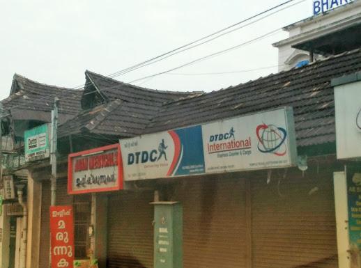 DTDC EXPRESS LTD, COURIER SERVICE,  service in Kottayam, Kottayam