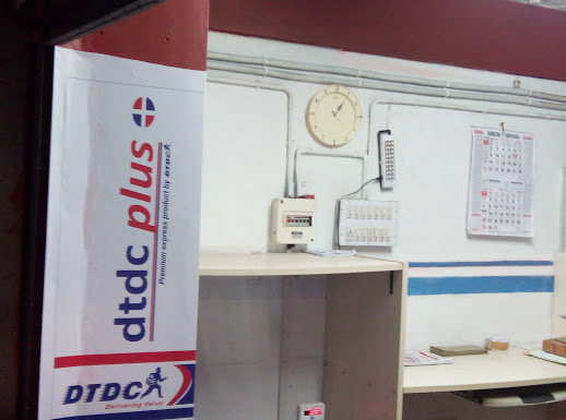 DTDC plus, COURIER SERVICE,  service in Nedungadappally, Kottayam
