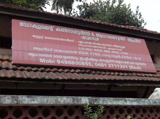M.K.Ramachandran Document Writer, DOCUMENT WRITERS,  service in Ettumanoor, Kottayam