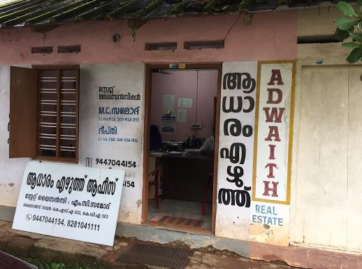Document Writing Office - Samod MC, DOCUMENT WRITERS,  service in Nattakom, Kottayam