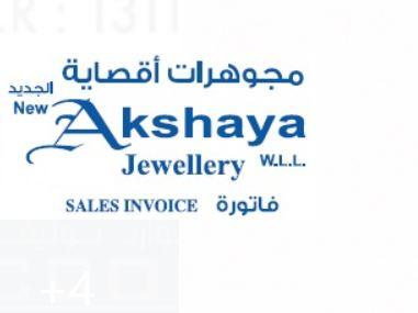 AKSHAYA JEWELLERY, JEWELLERY,  service in Doha, Doha
