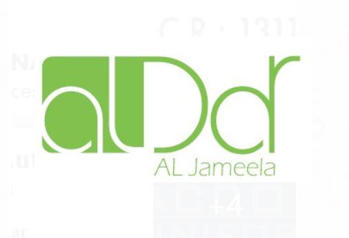AL- DAR AL- JAMEELA, INTERIOR & ARCHITECTURE,  service in Doha, Doha