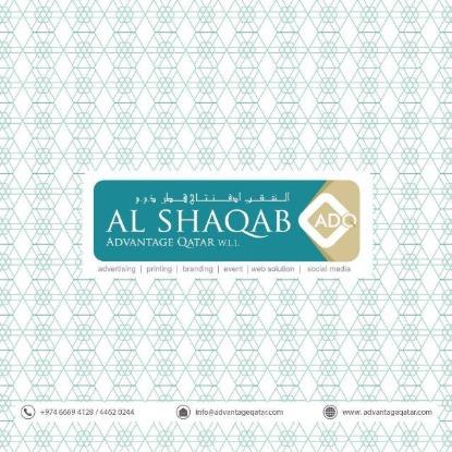Al Shaqab Advantage Qatar, ADVERTISMENT,  service in Al Wakrah, Al Wakrah
