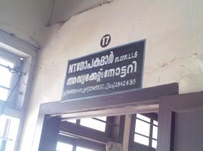 N. T. Gopakumar, LAWYER,  service in Kottayam, Kottayam