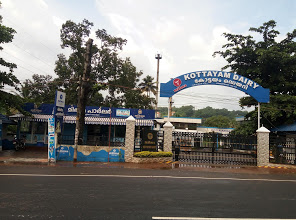 Milma Kottayam Dairy, MILK,  service in Vadavathoor, Kottayam