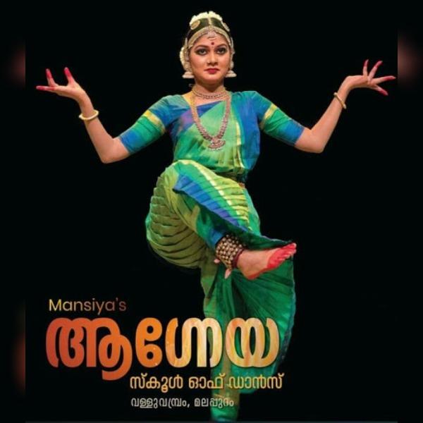 MANSIYAS AAGNEYA SCHOOL OF DANCE, MUSIC & DANCE SCHOOL,  service in Valluvambram, Malappuram