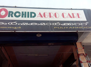 Orchid Agro Care, AGRO MACHINERY,  service in Palai, Kottayam