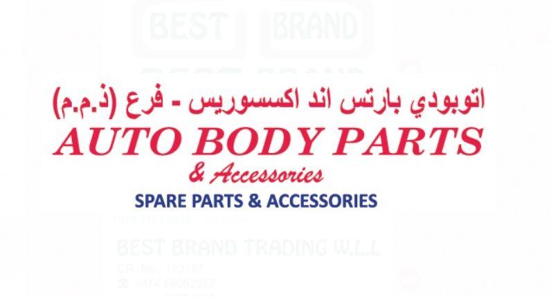 AUTO BODY PARTS, ACCESSORIES,  service in Doha, Doha