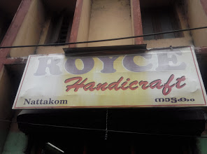 Royce Handicraft, ART & CRAFT,  service in Nattakom, Kottayam