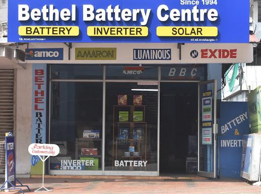 Bethel Battery Centre, BATTERY & UPS,  service in Kottayam, Kottayam