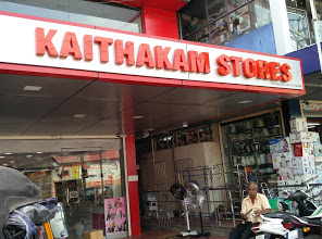 Kaithakam Stores, BEAUTY PARLOUR EQUIPMENT,  service in Kottayam, Kottayam