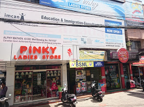 Pinky Ladies Store, BEAUTY PARLOUR EQUIPMENT,  service in Kottayam, Kottayam