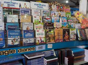H & C Book Store, BOOK & EDU TOYS,  service in Kottayam, Kottayam