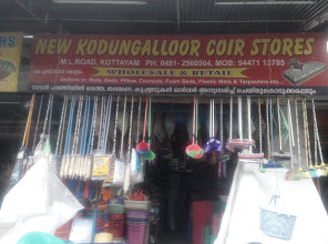 New Kodungalloor Coir Stores, CARPET &  REXIN,  service in Kottayam, Kottayam