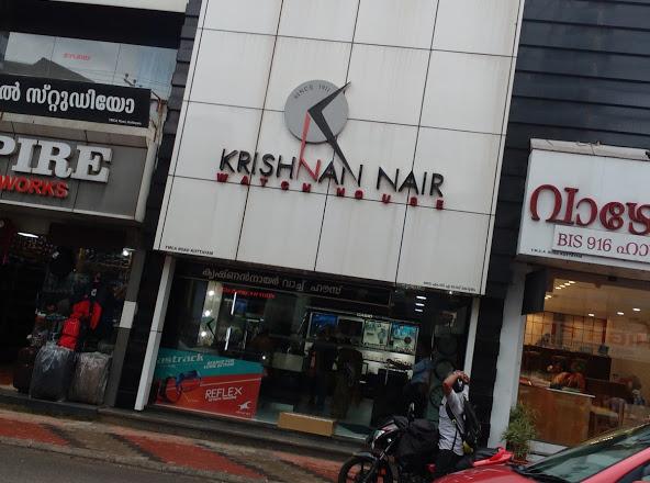 Krishnan Nair Watch House, CLOCK & WATCH,  service in Kottayam, Kottayam