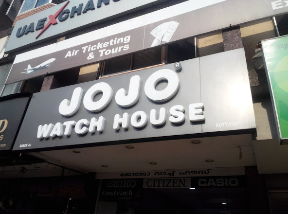 Jojo Watch House, CLOCK & WATCH,  service in Kottayam, Kottayam