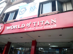 World Of Titan, CLOCK & WATCH,  service in Kottayam, Kottayam