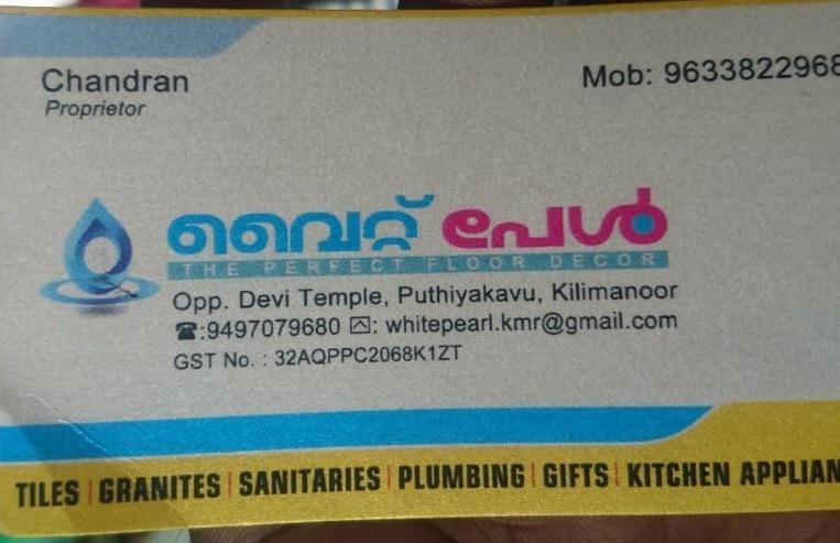 WHITE PEARL, SANITARY SHOP,  service in Vamanapuram, Thiruvananthapuram
