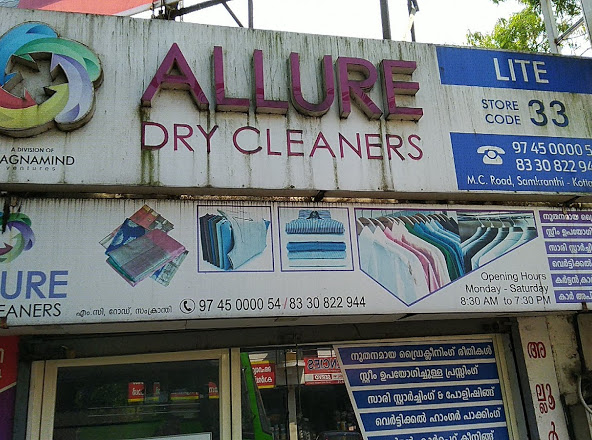 Allure Dry Cleaners Samkranthy, DRY CLEANING,  service in Kottayam, Kottayam