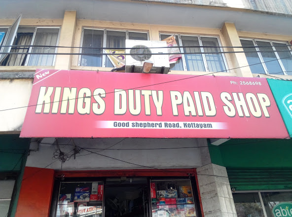 Kings Duty Paid Shop, DUTY PAID,  service in Kottayam, Kottayam