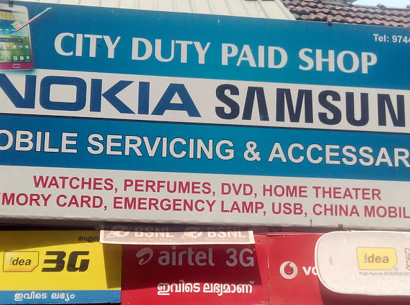 City Mobiles & Duty Paid Shop, DUTY PAID,  service in Kottayam, Kottayam