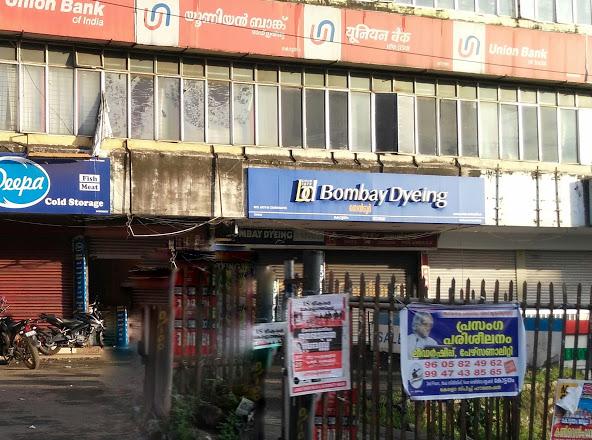 Centur Bombay Dyeing, DYE WORKS,  service in Kottayam, Kottayam
