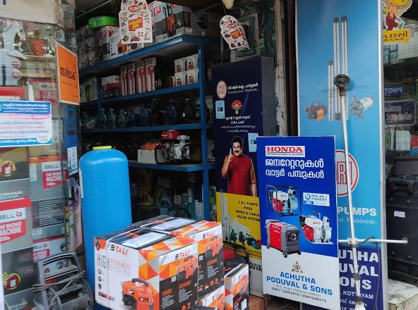 Achutha Poduval & Sons, ELECTRICAL / PLUMBING / PUMP SETS,  service in Kottayam, Kottayam