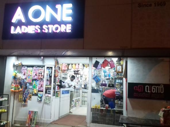 A one ladies store, FANCY & COSTUMES,  service in Thirunakkara, Kottayam