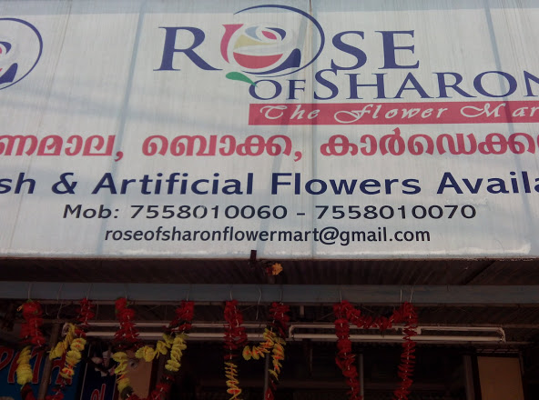 Rose Of Sharon, FLOWERS SHOP,  service in Nedungadappally, Kottayam
