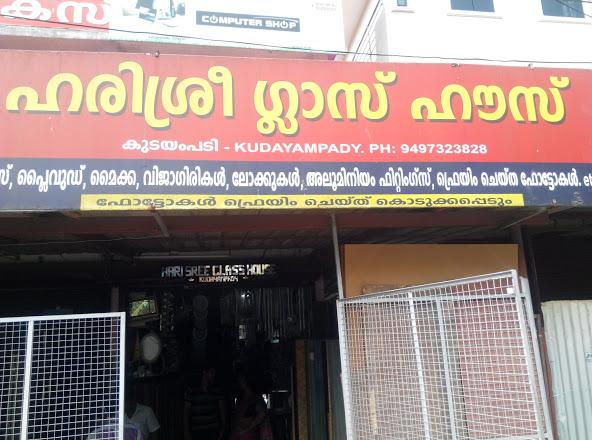 Harisree Glass House, GLASS WARES,  service in Kottayam, Kottayam