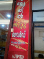 Jittu Gold, GOLD COVERING,  service in Kottayam, Kottayam