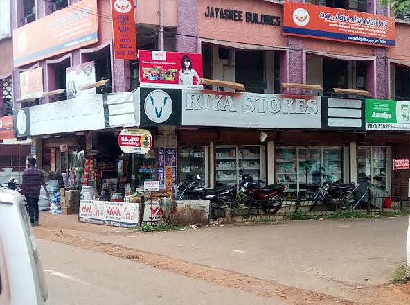 Riya Stores, GROCERY SHOP,  service in Thirunakkara, Kottayam