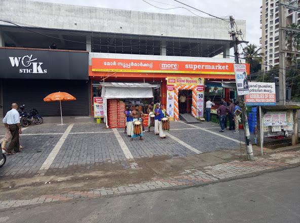 More Supermarket, GROCERY SHOP,  service in Kanjikuzhi, Kottayam