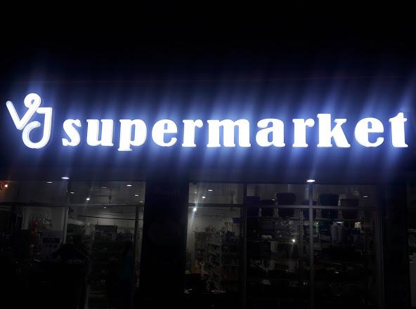 V J Super Market, GROCERY SHOP,  service in Kottayam, Kottayam