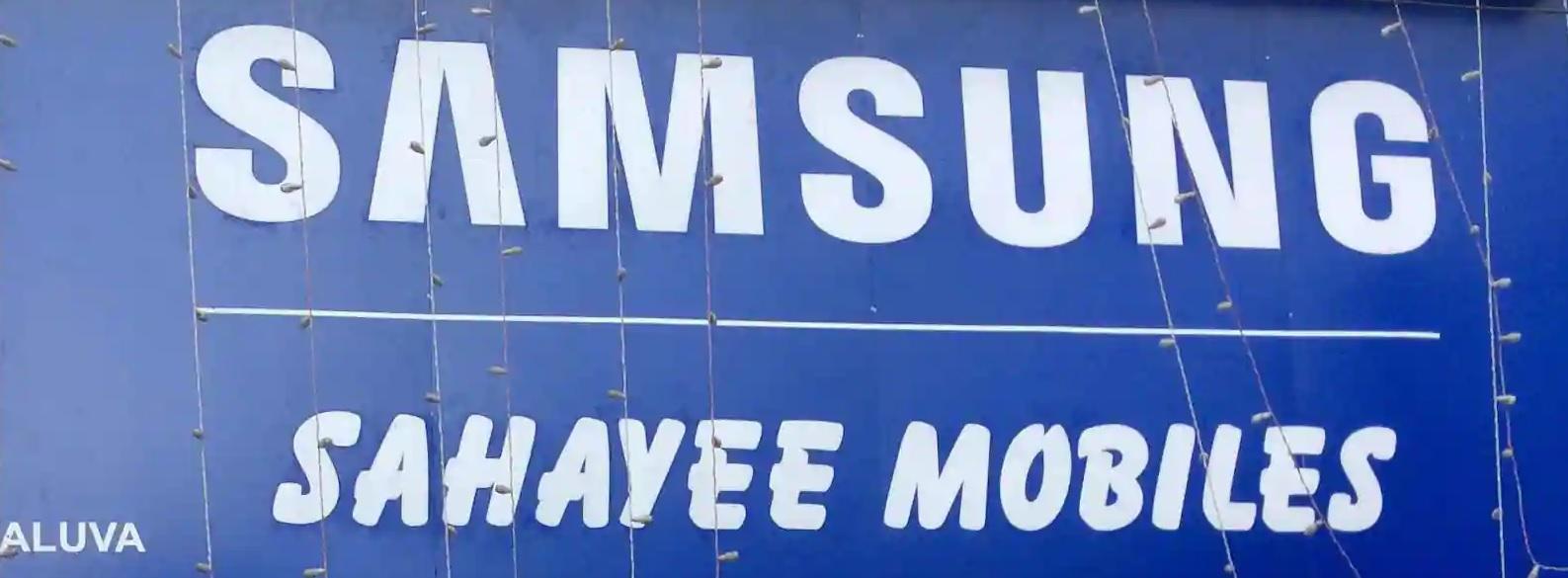 Sahayee Mobiles