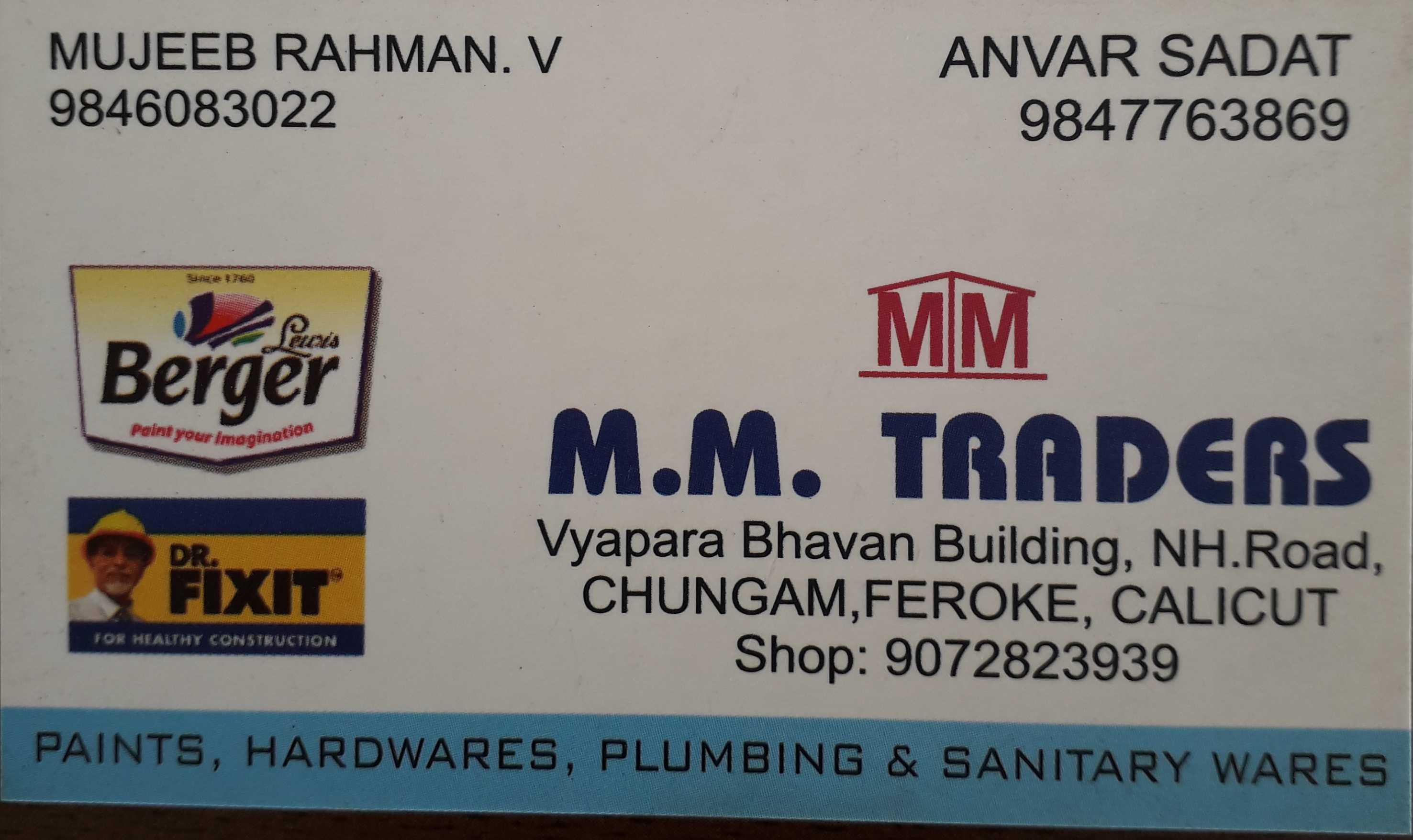 M.M. TRADERS, PAINT SHOP,  service in Ramanattukara, Kozhikode