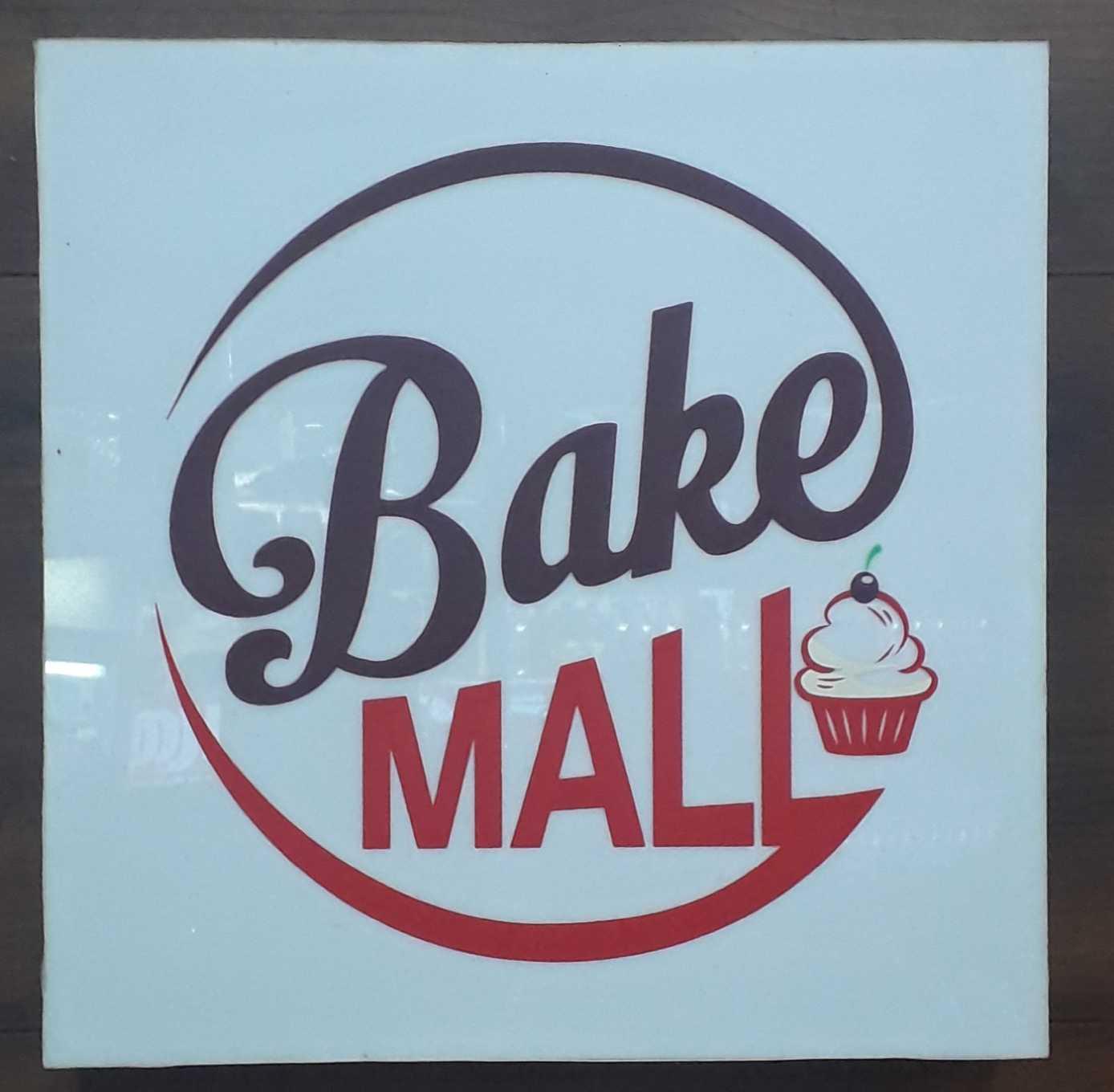 BAKE MALL, BAKERIES,  service in Cheruvannur, Kozhikode