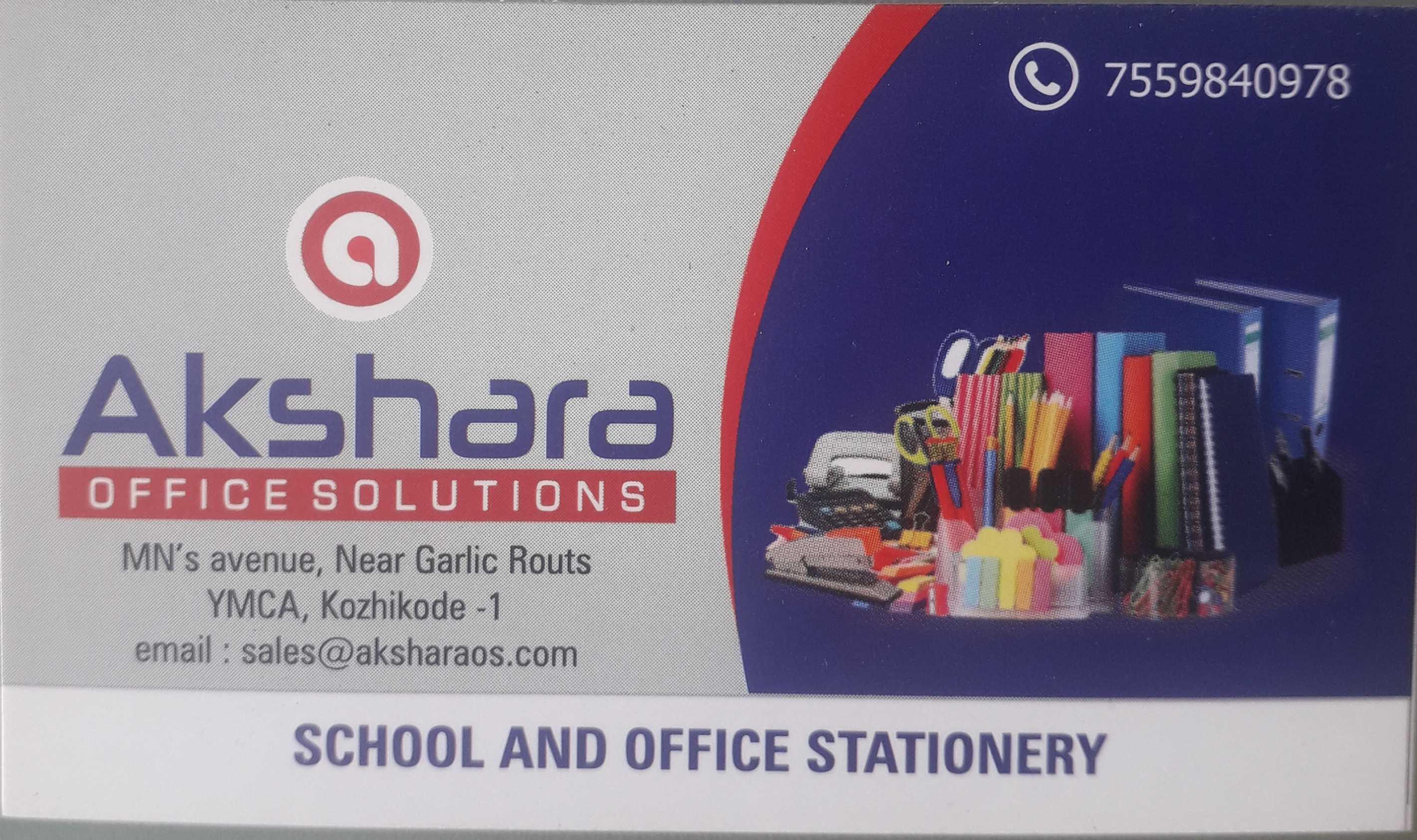 AKSHARA Office Solutions, STATIONARY,  service in Kozhikode Town, Kozhikode